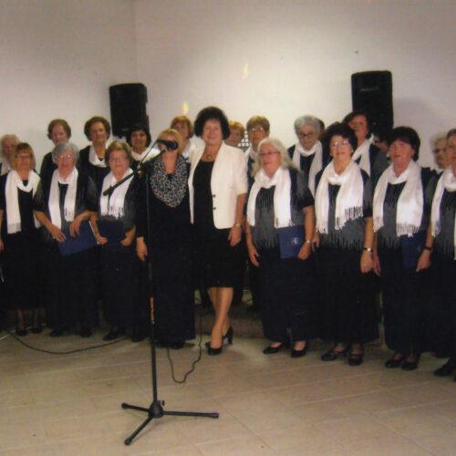 Naš pjevački zbor
