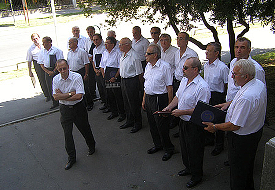 zrinski muški pjevački sastav